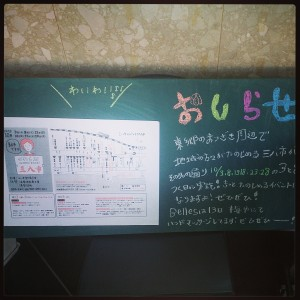 IMG_20131001_162555